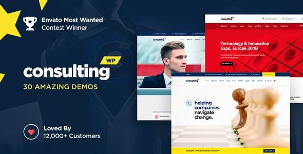 wordpress business theme,business wordpress theme,wpfreeware,wptechware